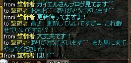 RedStone 11.04.17[00]