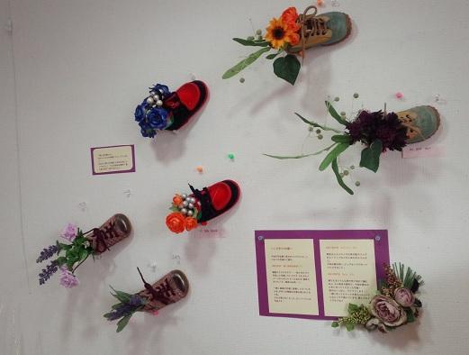 2014.10器と遊ぶ花展5