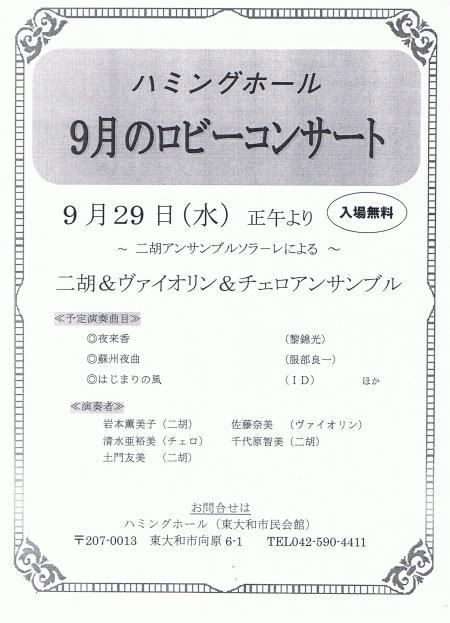 CCF20100911_00000_convert_20100911121145.jpg