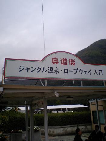 CA380019.jpg