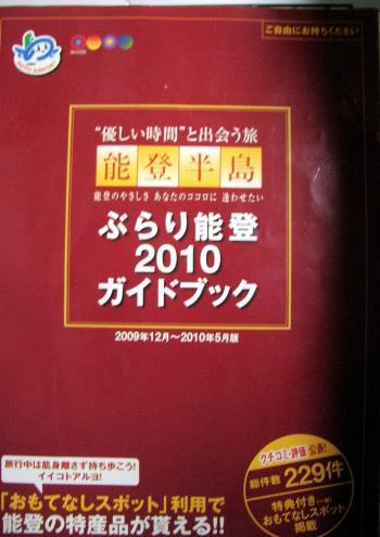 IMGP4444.jpg
