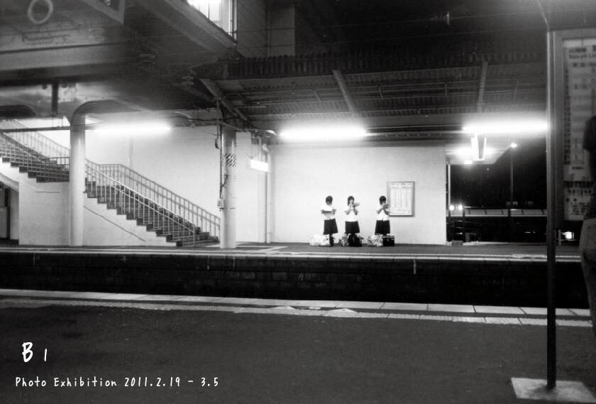 B1_20110219_01.jpg