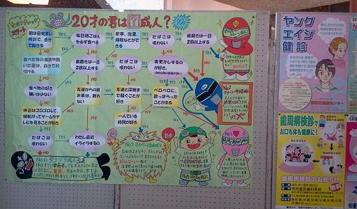 2012-01-08 pane2