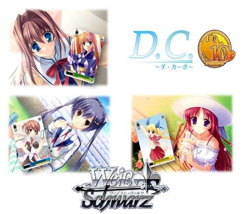 WSDCDX.jpg