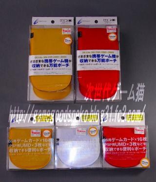 100円ショップYAMADA3