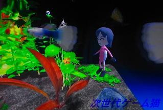 アクアリビング_Miiで水槽を泳ぐ