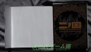 DSニノ国パッケージ