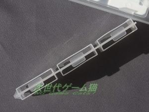 DSカードパレット18