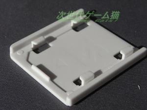 DSカードパレット18SDカード用トレー