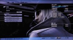 FF13ミッション64