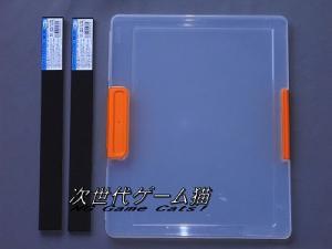 材料、A4ファイルケースとスポンジ