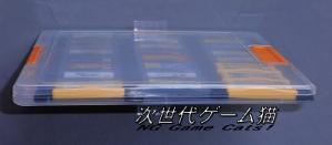 GBAちきスペシャル09