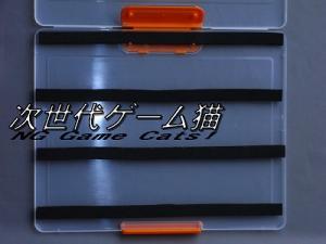 GBAちきスペシャル12