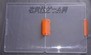 ファイルケースA4オープン
