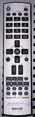 液晶ディスプレイリモコン