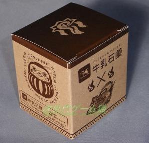 モンハン部特典ユクモ石鹸02・MH3rd LIMITED EDITION