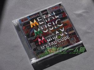 メタルマックスサントラ メタルキューブ