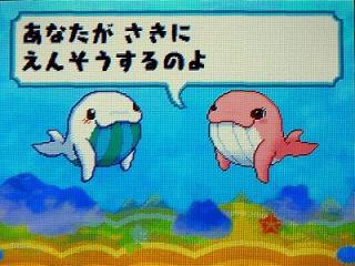 Ototo_0t_sakini_400.jpg