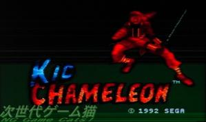 SEGA_GENESIS6in_Kid_Chameleon001