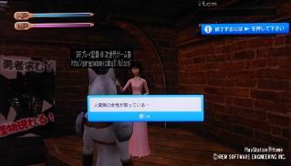 SFF歌姫ルル