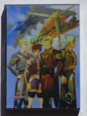 XBOX360 ケツイEXTRA サントラパッケージ