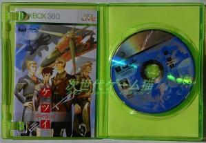 XBOX360 ケツイEXTRAパッケージ3