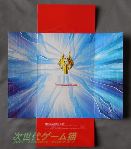figma仮面ライダードラゴンナイト06