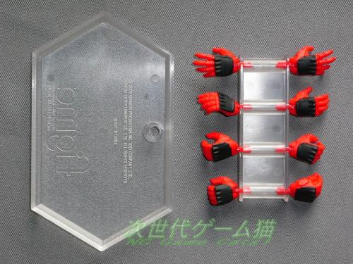 figma仮面ライダードラゴンナイト08