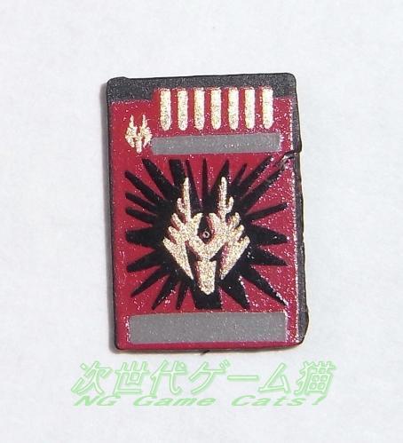 figma仮面ライダードラゴンナイト11