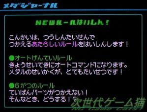メダジャーナルVol3