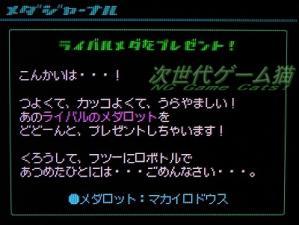 メダジャーナルVol4カブト