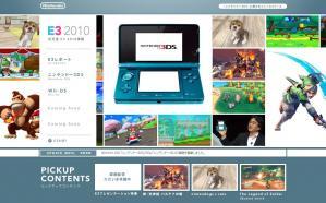 任天堂 E3情報ページ