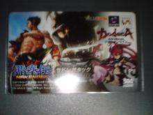 商品のWebMoneyカード(500円分)