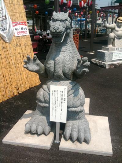 餃子ドラゴン