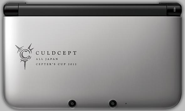 カルドセプト 全国大会の賞品 特製3DSLL サンプル画像