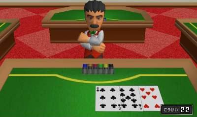 メダロット7 カジノ