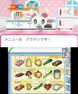 おうちまいにち たまごっち 料理ゲーム
