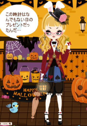 20101022coco01.png