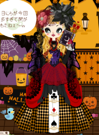 20101024coco01.png