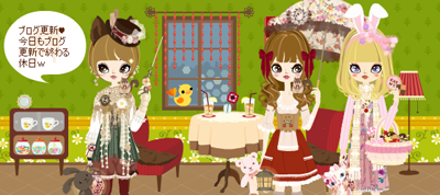 20101203cococafe.png