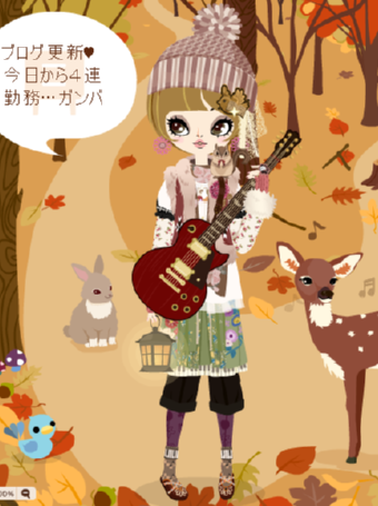 20101204coco01.png