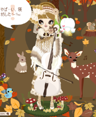 20101207coco01.png