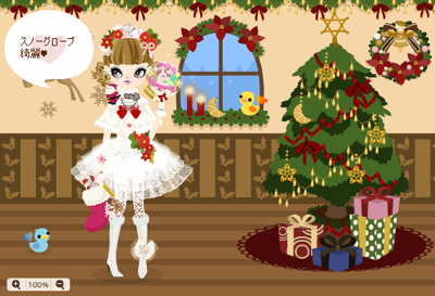 20101218xmasevent.png