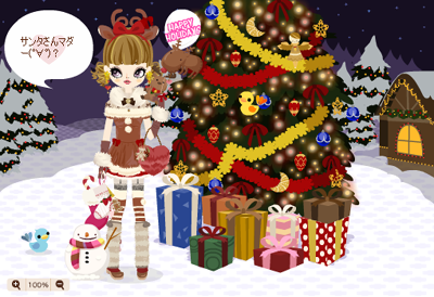 20101219xmasevent.png