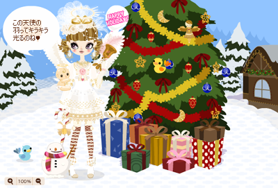 20101222xmasevent.png