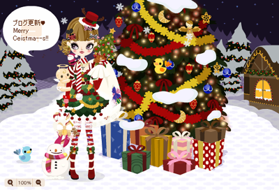 20101224xmasevent.png