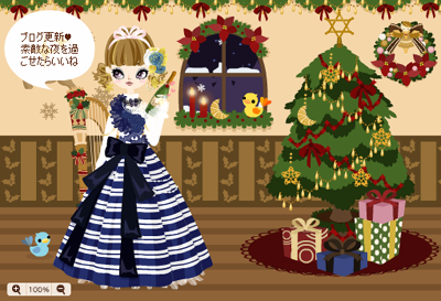 20101225xmasevent.png
