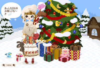20101227xmasevent.png