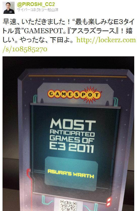 aw_cc2_gamespot.jpg