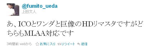 humito_ueda_twitter.jpg